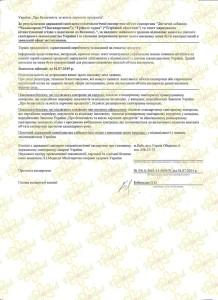 sertificate4(2)