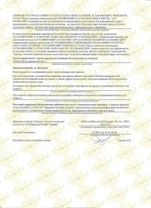 sertificate5(2)