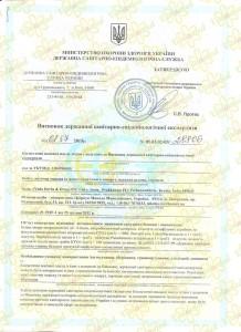sertificate6