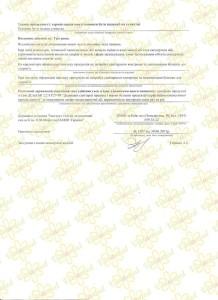sertificate6(2)